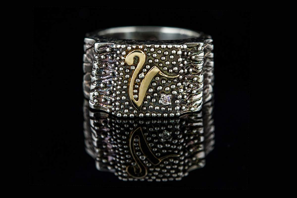 Omalgami Ring Viktoria